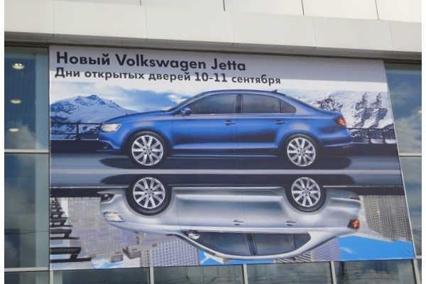 Премьера нового Volkswagen Jetta!