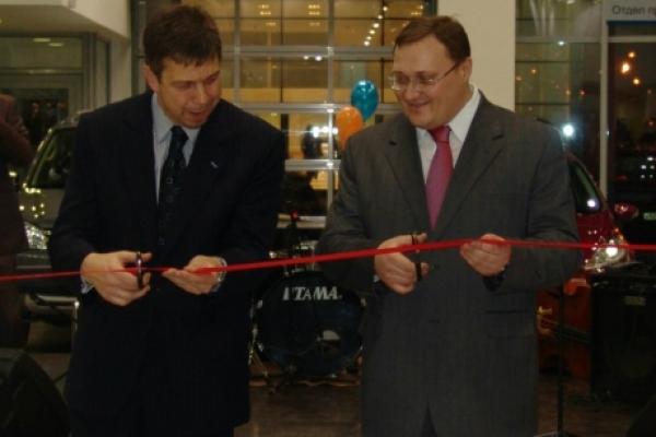 Открытие ДЦ Ford 11.12.2008г.