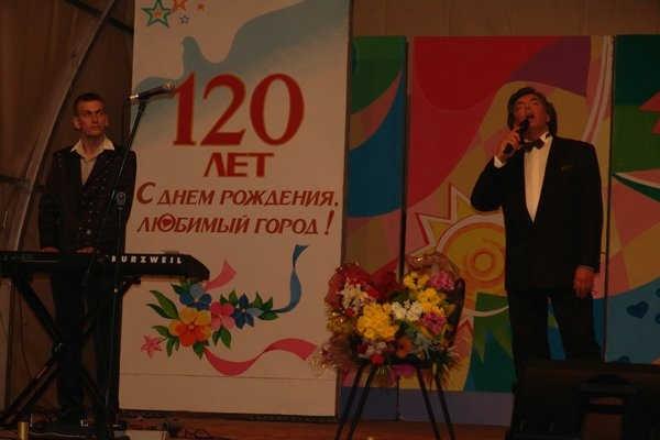 120 лет городскому округу Похвистнево.