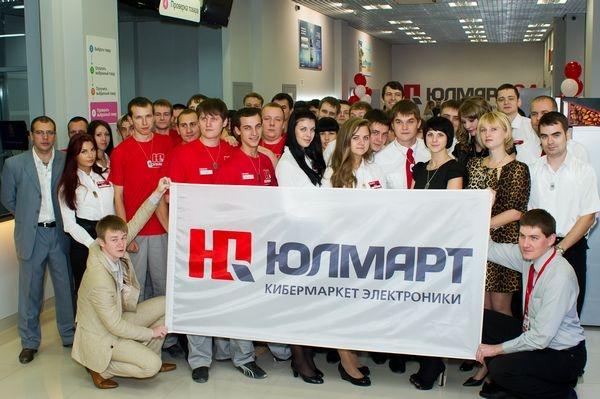 Открытие нового кибермаркета Юлмарт в Саратове!