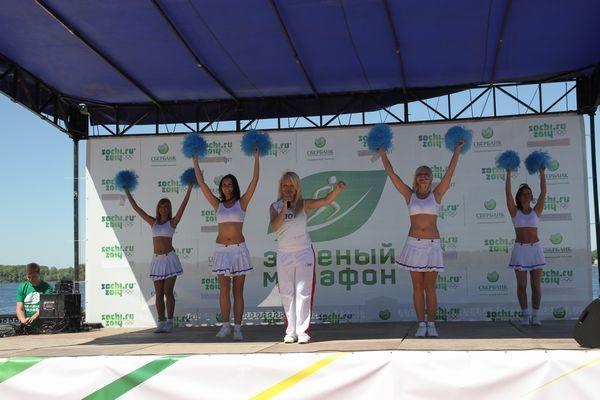 «Зеленый марафон 2013»