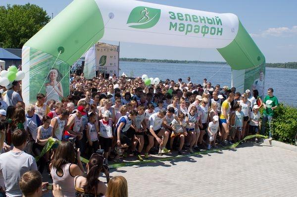«Зеленый марафон»!